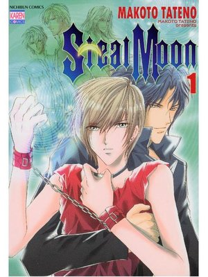 cover image of Steal Moon (Yaoi Manga), Volume 1