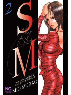 cover image of S and M, Volume 2