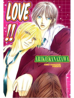cover image of LOVE!! (Yaoi Manga), Volume1
