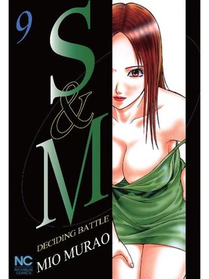 cover image of S and M, Volume 9