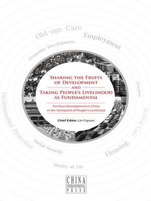 cover image of Sharing the Fruits of Development and Taking People's Livelihood as Fundamental