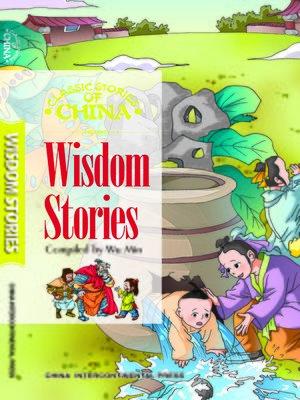 cover image of Wisdom Stories (中国智慧故事)