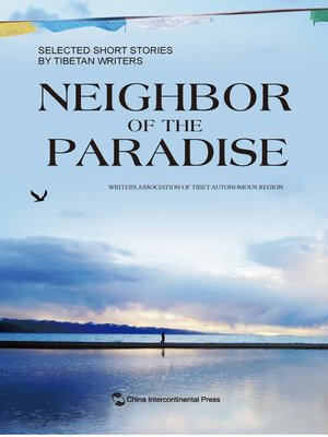 cover image of Neighbor of the Paradise (天堂的隔壁)