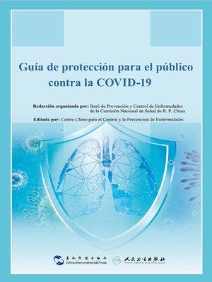 cover image of Guía de protección para el público contra la COVID-19  (Guidance for the Public on Protective Measures Against Coronavirus Disease)