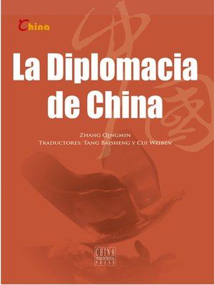 cover image of Diplomacia de China(中国外交)