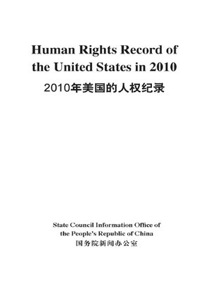cover image of Human Rights Record Of The United States In 2010 (2010年美国的人权纪录)