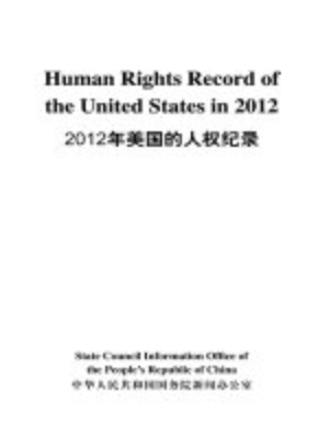 cover image of Human Rights Record of the United States in 2012 (2012年美国的人权纪录)