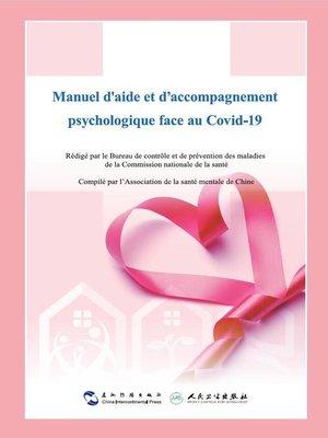 cover image of Manuel d'aide et d'accompagnement psychologique face au Covid-19 (Mental Health Handbook for the Public During the Coronavirus Disease Outbreak)