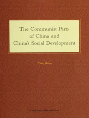 cover image of The Communist Party of China and China's Development (中国共产党与中国社会的发展进步)