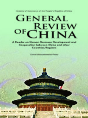 cover image of General Review of China (中国国情概要)