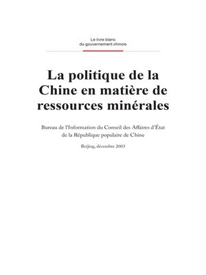cover image of China's Policy on Mineral Resources (中国矿产资源政策)
