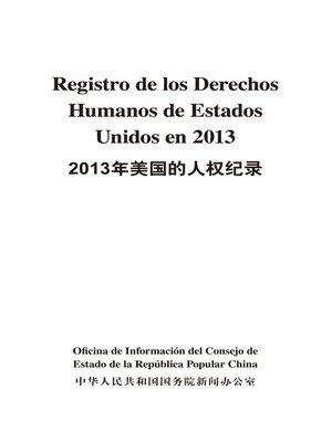 cover image of Registro de los Derechos Humanos en Estados Unidos en 2013 (2013年美国的人权纪录)