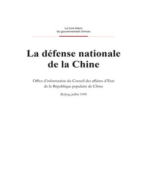 cover image of China's National Defense (中国的国防)