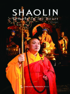 cover image of Shaolin Temple in my heart (我心中的少林)