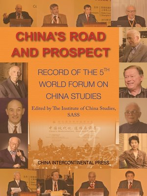 cover image of 中国道路与前景(China's Road and Prospect: Record of the 5th World Forum on China Studies)