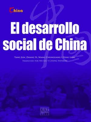 cover image of El Desarrollo Social de China(中国社会)