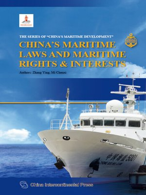 cover image of China's Maritime Laws and Maritime Rights & Interests (平安海洋:中国的海洋法律与海洋权益)