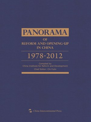 cover image of 中国改革开放全纪录[1978-2011](Panorama of Reform and Opening-up in China[1978-2011])