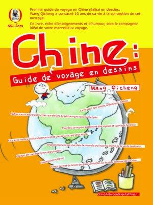 cover image of Voyage en Chine en bande dessinée(漫画旅行中国)