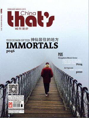 cover image of That's China Urban Walk 2015 Vol. 3