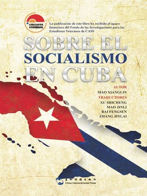 cover image of Sobre el Socialismo en Cuba (古巴社会主义研究)