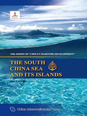 cover image of The South China Sea And Its Island (南海及南海诸岛)