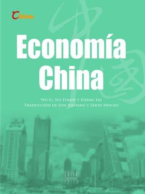 cover image of Economía de China(中国经济)