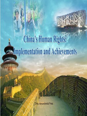 cover image of China's Human Rights:Implementation and Achievements (Album) (中国人权:实践与成就 (画册))