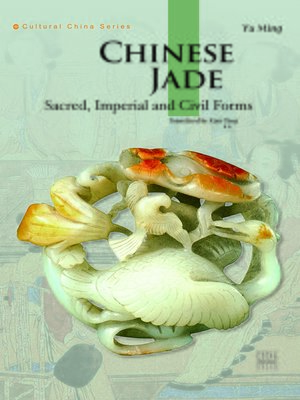 spiritual values of jade in chinese culture Chinese jade: the spiritual and cultural significance of it has a value beyond that of a chinese jade: the spiritual & cultural significance of jade in.