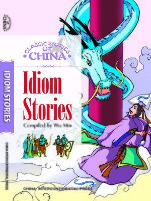 cover image of Idiom Stories (中国成语故事)