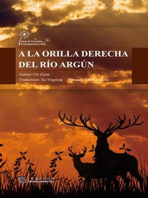 cover image of A la Orilla Derecha del Río Argún (额尔古纳河右岸)