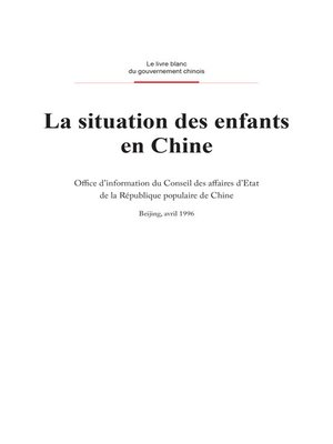 cover image of The Situation of Children in China (中国的儿童状况)
