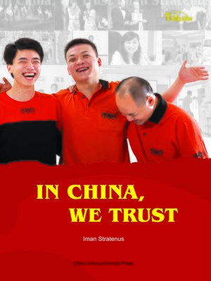 cover image of In China, We Trust (在中国我们彼此信任)
