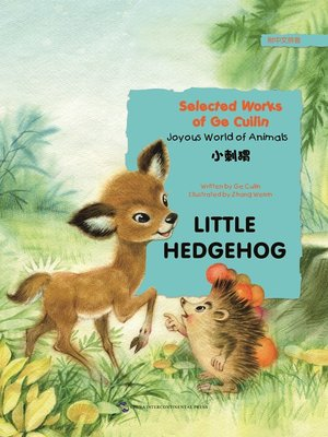 cover image of 小刺猬(Little Hedgehog)