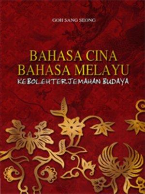 cover image of Bahasa Cina-Bahasa Melayu