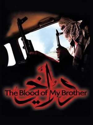 cover image of The Blood of My Brother