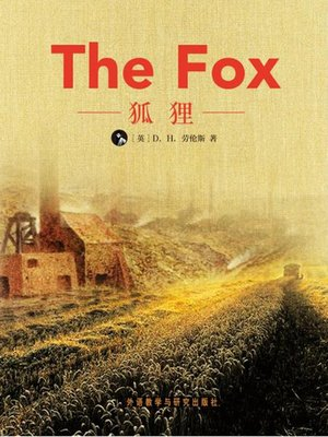 cover image of 狐狸