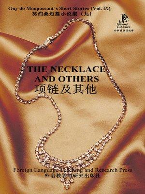 cover image of 项链及其他