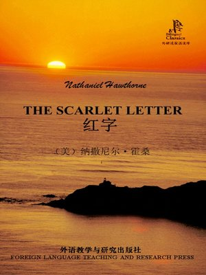 cover image of 红字