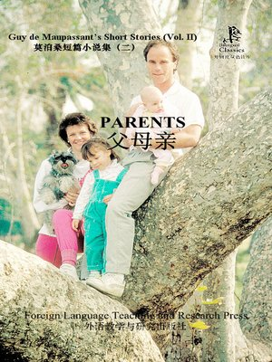 cover image of 父母亲