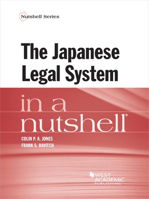 cover image of The Japanese Legal System in a Nutshell