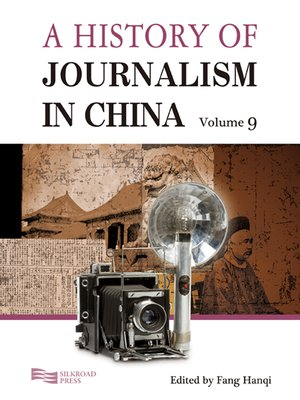 cover image of A History of Journalism in China, Volume 9