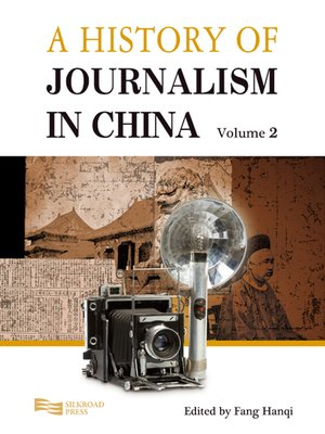 cover image of A History of Journalism in China, Volume 2