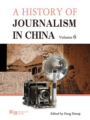 cover image of A History of Journalism in China, Volume 6