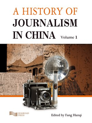 cover image of A History of Journalism in China, Volume 1