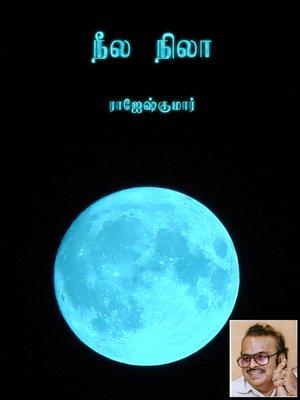 cover image of Neela nila (நீல நிலா)
