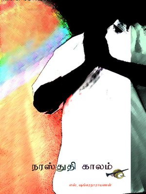 cover image of Narasthuthi kalam (நரஸ்துதிகாலம்)
