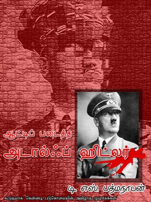 cover image of Aatti padaitha adolf hitler (ஆட்டிப் படைத்த அடோல்ஃப் ஹிட்லர்)