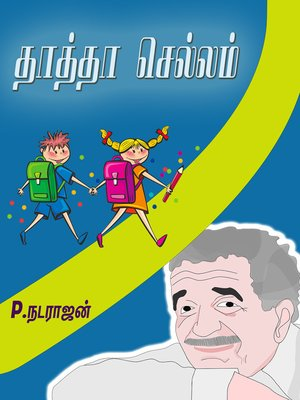 cover image of Thatha chellam (தாத்தா செல்லம்)