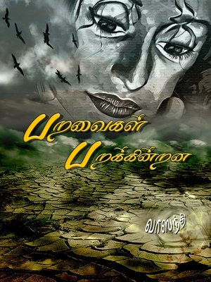 cover image of Paravaigal parakkindra (பறவைகள் பறக்கின்றன)